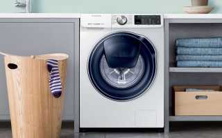 Рейтинг «узких» стиральных машин
